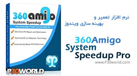 دانلود 360Amigo System Speedup Pro 1.2.1.8200 – نرم افزار تعمیر و بهینه سازی ویندوز