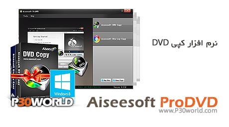 دانلود Aiseesoft ProDVD 6.3.62.15163 – نرم افزار کپی فیلم های DVD