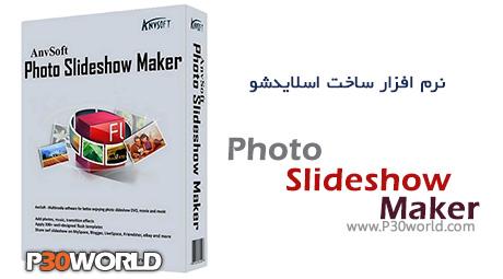 دانلود AnvSoft Photo Slideshow Maker Platinum – نرم افزار ساخت اسلایدشو