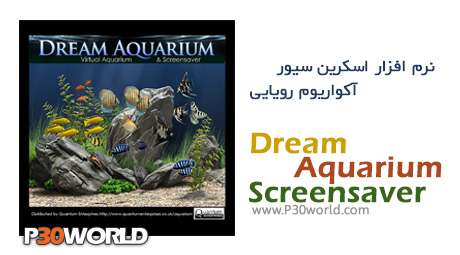 دانلود Dream Aquarium Screensaver 1.2592 – اسکرین سیور آکواریوم رویایی