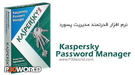 دانلود Kaspersky Password Manager 5.0.0.170 – نرم افزار قدرتمند مدیریت پسورد