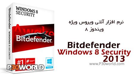 دانلود Bitdefender Windows 8 Security 2013 16.29.0.1830 – آنتی ویروس قدرتمند ویژه ویندوز ۸