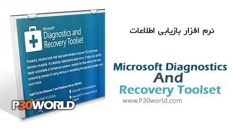 دانلود Microsoft Diagnostics And Recovery Toolset – نرم افزار بازیابی اطلاعات