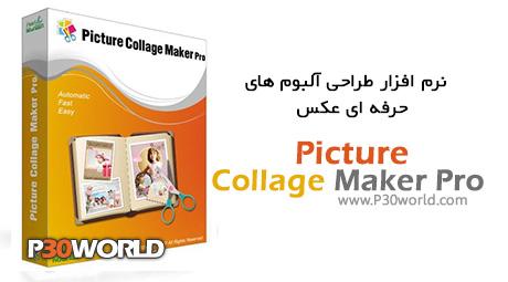 دانلود Picture Collage Maker Pro 4.0 – نرم افزار طراحی آلبوم های حرفه ای عکس