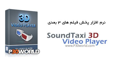 دانلود SoundTaxi 3D Video Player 3.4 – نرم افزار پخش فیلم های سه بعدی