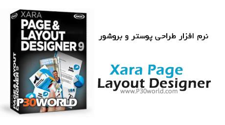دانلود Xara Page & Layout Designer 9.2.3 – نرم افزار طراحی پوستر و بروشور ( صفحه آرایی )