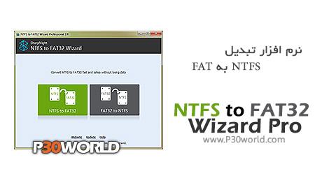 NTFS to FAT32 Wizard Pro 2.4 -  نرم افزار تبدیل NTFS به FAT32