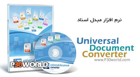 دانلود Universal Document Converter 6.1 - نرم افزار مبدل اسناد
