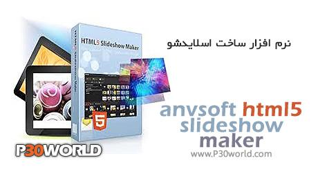 دانلود AnvSoft HTML5 Slideshow Maker 1.9 – نرم افزار ساخت اسلایدشو