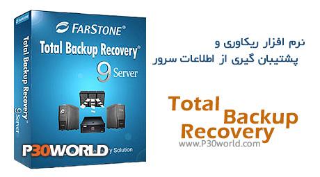 دانلود FarStone Total Backup Recovery Server 9.2 – نرم افزار ریکاوری و پشتیبان گیری از اطلاعات سرور