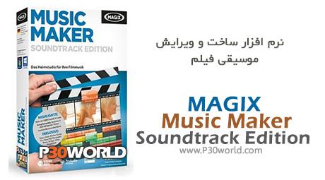 دانلود MAGIX Music Maker Soundtrack Edition 19.0 – نرم افزار ساخت و ویرایش موسیقی فیلم