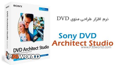 دانلود Sony DVD Architect Studio 5.0 – نرم افزار طراحی منوی DVD