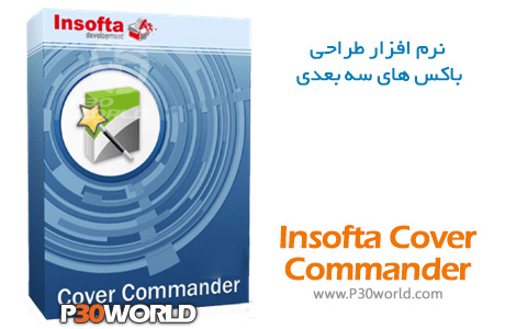 دانلود Insofta Cover Commander