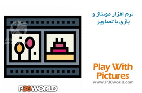 دانلود Play With Pictures