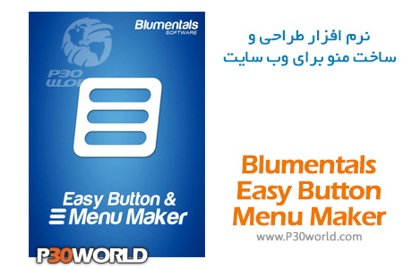 دانلود Blumentals Easy Button & Menu Maker Professional / Personal