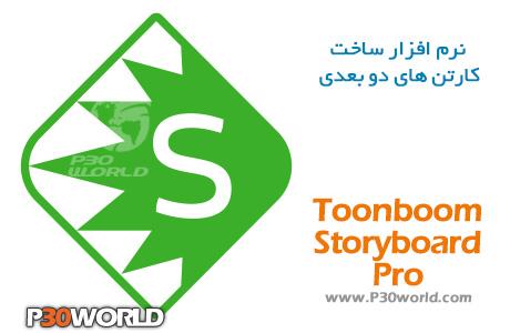 دانلود Toon Boom StoryBoard Pro