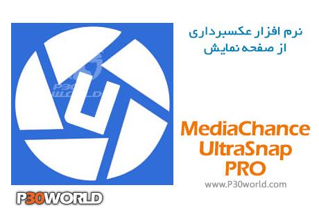 دانلود MediaChance UltraSnap Pro