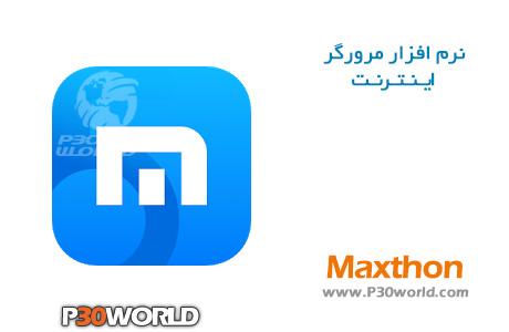 دانلود Maxthon
