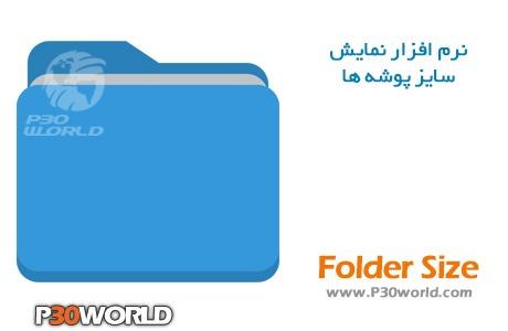 دانلود Folder Size
