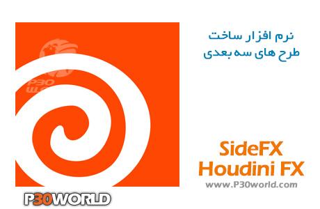 دانلود SideFX Houdini FX