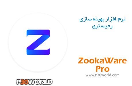 دانلود ZookaWare Pro