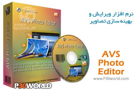 دانلود AVS Photo Editor