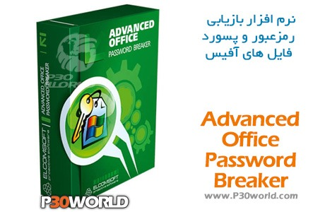 دانلود Elcomsoft Advanced Office Password Breaker Enterprise Edition
