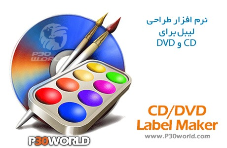دانلود RonyaSoft CD DVD Label Maker