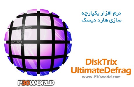 دانلود DiskTrix UltimateDefrag
