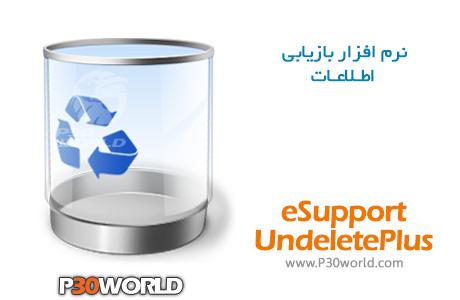 دانلود eSupport UndeletePlus
