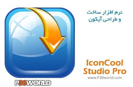 دانلود IconCool Studio Pro