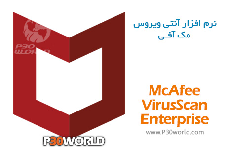 دانلود McAfee VirusScan Enterprise
