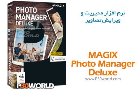 دانلود MAGIX Photo Manager
