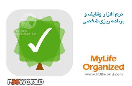 دانلود MyLifeOrganized Professional Edition