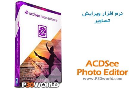 دانلود ACDSee Photo Editor