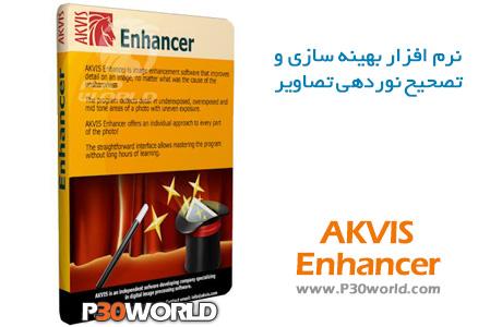 دانلود AKVIS Enhancer