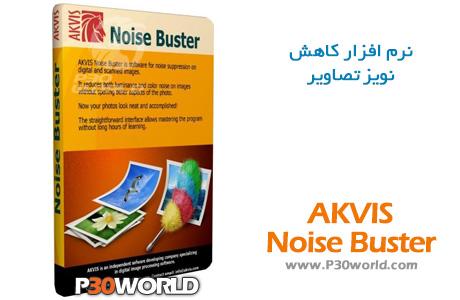 AKVIS Noise Buster