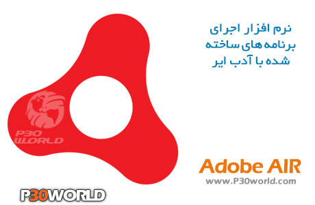 دانلود Adobe AIR
