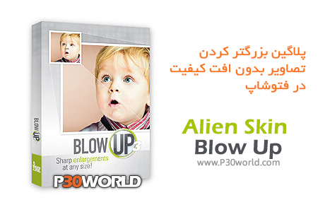 دانلود Alien Skin Blow Up