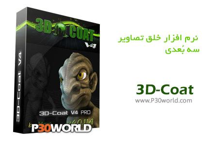 دانلود 3D-Coat