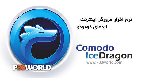 دانلود Comodo IceDragon
