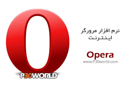 دانلود Opera