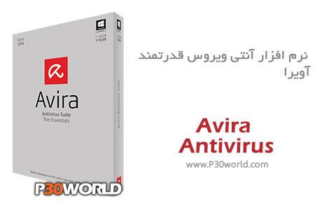 دانلود Avira Antivirus Pro
