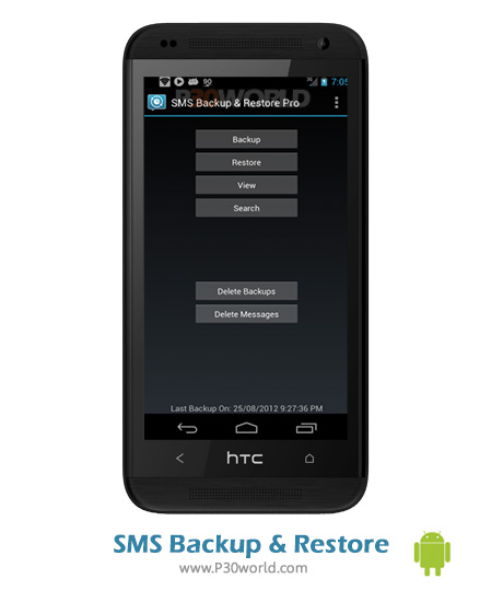 دانلود SMS Backup & Restore Pro
