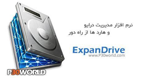 دانلود ExpanDrive