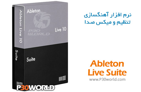 دانلود Ableton Live Suite