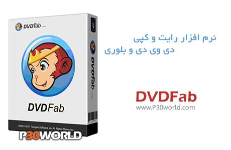 دانلود DVDFab