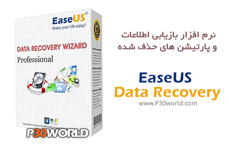 دانلود EaseUS Data Recovery Wizard Technician