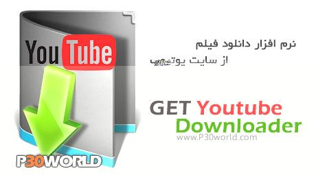 دانلود نرم افزار youtube downloader