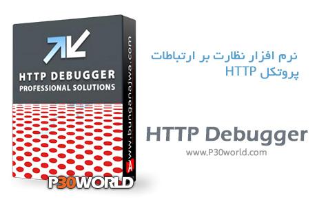 دانلود HTTP Debugger Pro